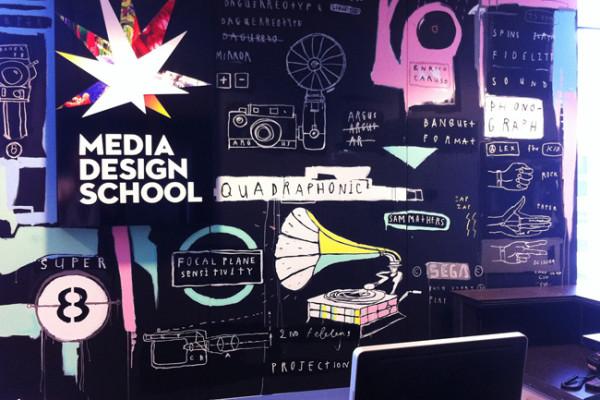 media-design-school-06